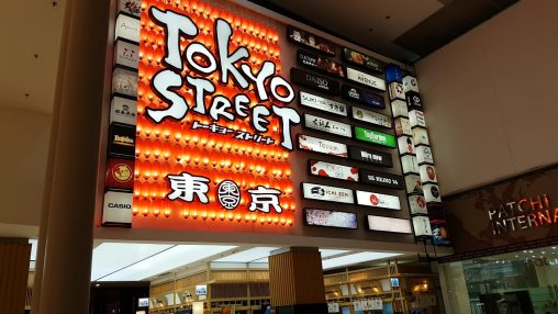tokyo street pavilion mall