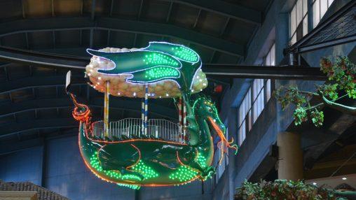 rio float ride